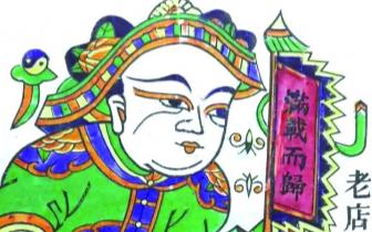 年画是华夏文明的见证 强调艺术的原真性