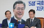 韩前总统李明博被起诉