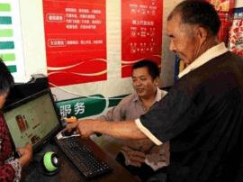 山西武乡:电商扶贫让贫苦户都搭上致富列车