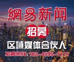 快三线上平台下载,桂快三走势图新闻