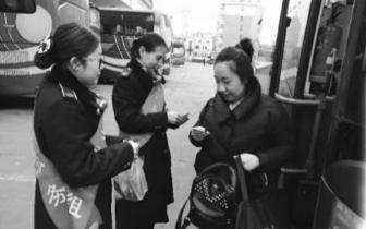 """太原汽车站为旅客打通""""最后一公里"""""""