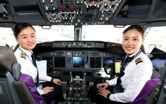 女机长加帅空少!厦航打造特色主题航班
