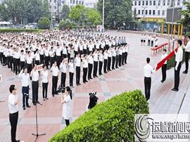 稷山稷峰广场举行万名党员誓师大会