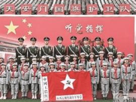 运城市30名小学生受邀到天安门参加升国旗仪式
