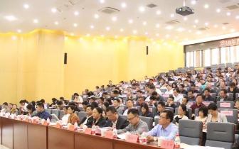 """福州文明校园创建工作培训会召开 强调引导学生""""扣好"""
