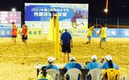 第二届中国大学生沙滩排球比赛-泰州站