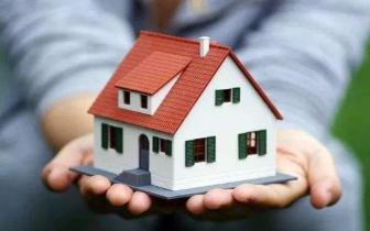 置业指南:夫妻贷款买房须知