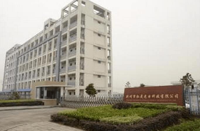 荆州弘晟光电:项目提档升级 向行业最前沿进军