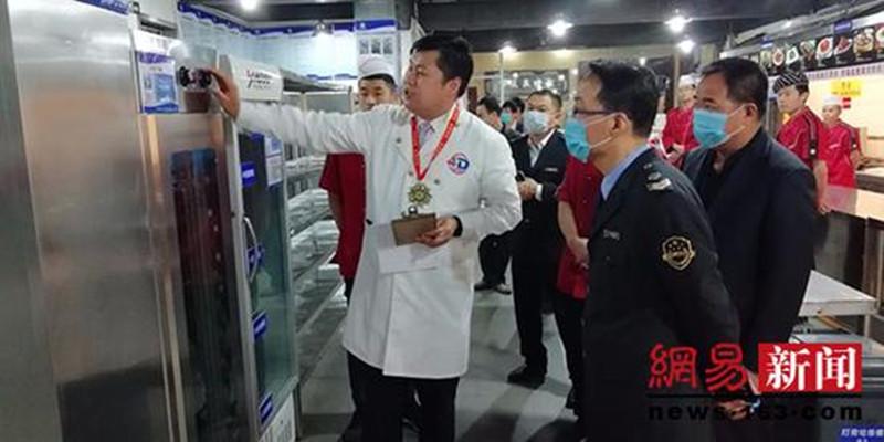南皮市场监督管理局助推企业打造4D厨房