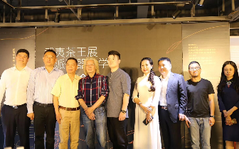 武夷茶王展·闽派茶器美学节4月28日开幕