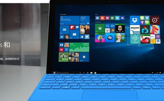 微软Surface陷质量危机 退货率高居不下