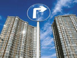 楼市降温 开发商注重提升住宅产品溢价