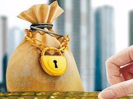 全国已有20家银行停止房贷