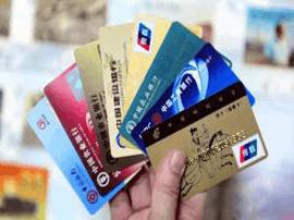 """大学生不知情被办信用卡 无异于""""假冒名贷款"""""""