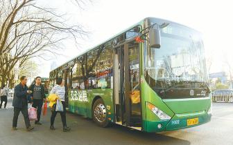 长治市新型纯电动公交车上线啦!