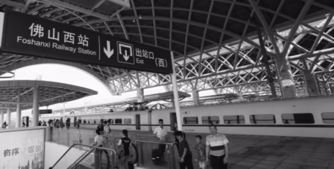 佛山西站开通 往返广佛你会坐高铁吗?