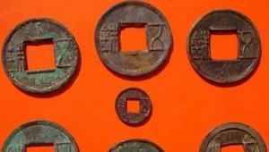 古钱币怎么收藏与投资?