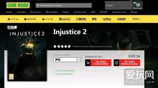 零售网站页面暗示《不义联盟2》或将登陆PC