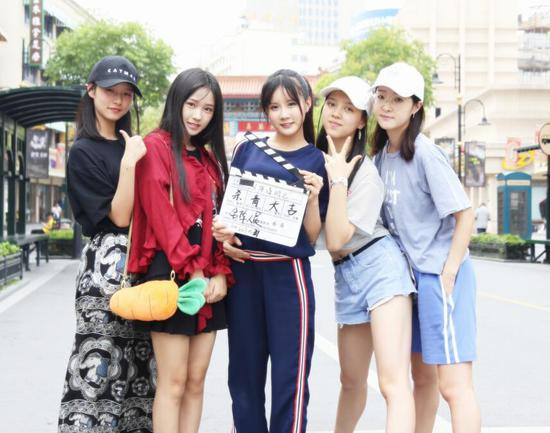 SNH48姐妹团BEJ48参演《大唐嘻游记》杀青