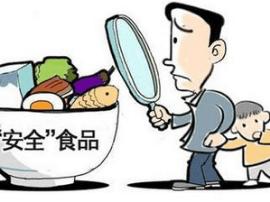 """运城经济开发区公安分局开展""""食品安全周""""检查活动"""