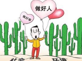 泰州CMC俱乐部七队员:入选最新一期江苏好人榜