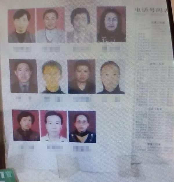 ▲学院的前领导照片被贴在门卫室,被禁止入校