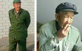 寻亲:大同84岁老人走失 穿军绿色衣服门牙缺失