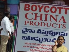 印度国内要求抵制中国货?真相可能很残酷
