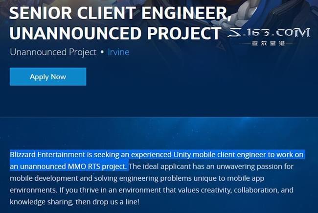 暴雪新作是星际手游?官方招聘称是移动端MMO RTS