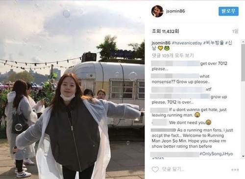 韩国网友抗议留言