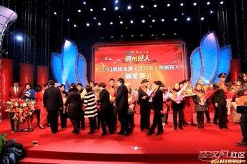 荆州好人候选人展播:男子突发疾病 加油人员急施救