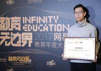 """知世教育创始人薛筠剑:建立了""""未来之城"""""""