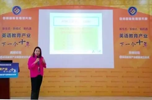"""李宗玥,台北外语启蒙发展协会理事长、ATM教学法创始人、著有著名亲子英文畅销书《我的第一本亲子英文书》、英语阅读教学体系""""英阅馆""""创始人"""