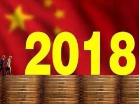 重庆市经济工作会议召开