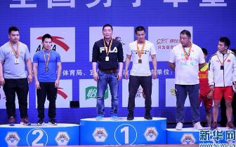全国男子举重锦标赛:吴景彪获56公斤级抓举冠军