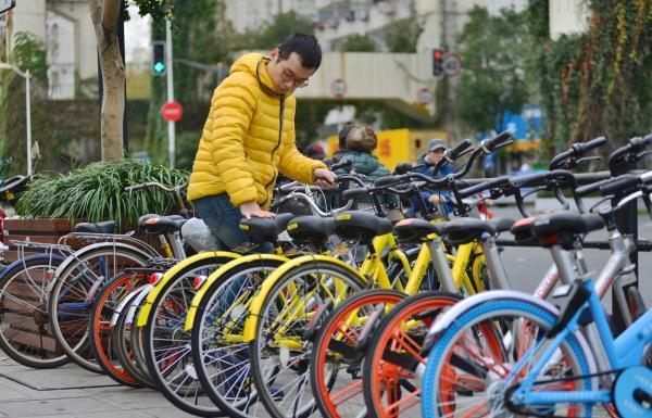 中消协约谈七家共享单车企业:尽可能免收押金