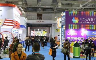 宁波文具展月底揭幕 规模增三成再创新高