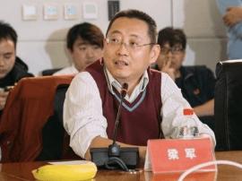 消息称乐视致新总裁梁军将出任乐视网总裁