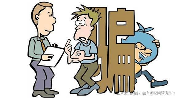 乐昌市公安局侦破一宗诈骗案,债权人涉嫌诈骗被拘