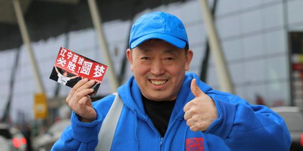 圆梦总冠军!辽蜜欢送辽篮第7次出征总决赛