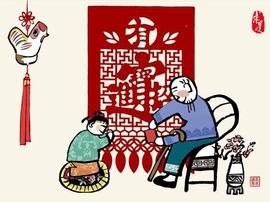 业界大师看命理:春节习俗 01月21日