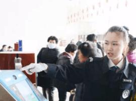 旅客秒进站 延吉西站启用人脸识别验证机