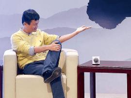 马云反思支付宝圈子事件:与腾讯差得比较远