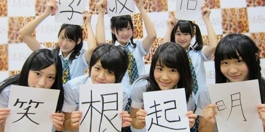 中文水平666,日本大学生跟你侃大山啦
