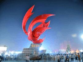 运城市委宣传部召开《河东鼓舞》《百年运城》研讨会