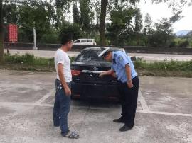阳江男子开无牌车到交警支队办理违章业务