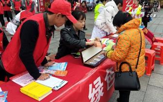 寓教于乐 岳塘区禁毒宣传教育形式新颖受欢迎