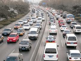 十一长假 吉林省高速小型客车减免额达2.01亿元