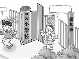 """放宽小学入学年龄限制?""""伪新闻""""显教育功利心态"""