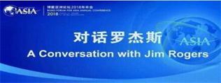 中民投对话罗杰斯:看好农村发展前景